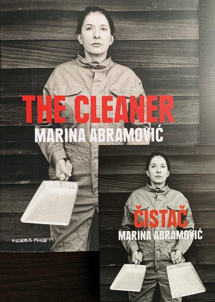 Блог Ксении Курилкиной whereimeetme.com | The cleaner. Выставка Марины Абрамович в Белграде.